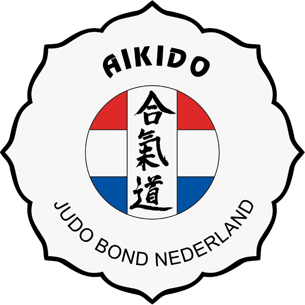 wat is aikido aikido shin ki tai. Black Bedroom Furniture Sets. Home Design Ideas